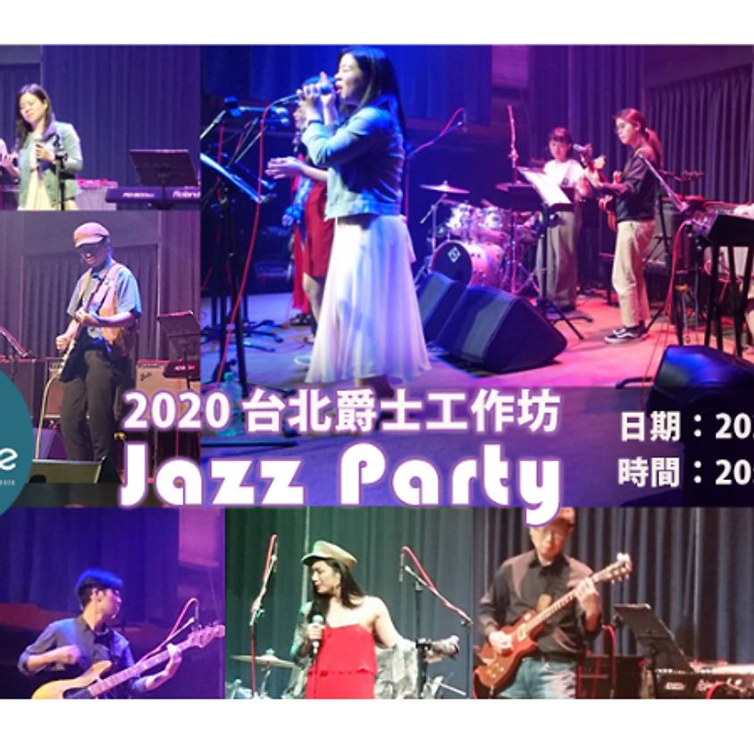 2020爵士工作坊★Jazz Party