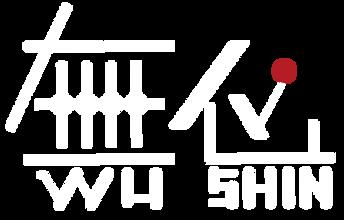 無心logo白字_3.png