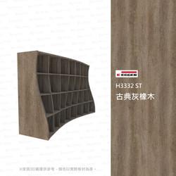 H3332-ST-古典灰橡木