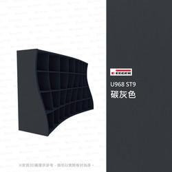U968-ST9-碳灰色