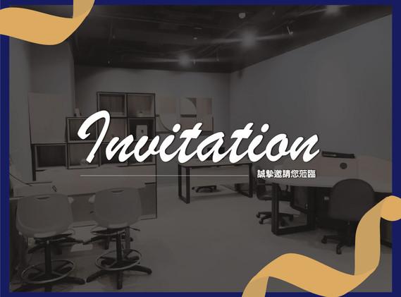 無心裝潢系統家具x新北中和限定活動邀請您