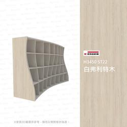 H3450-ST22-白弗利特木