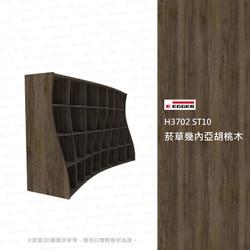 H3702-ST10-菸草幾內亞胡桃木