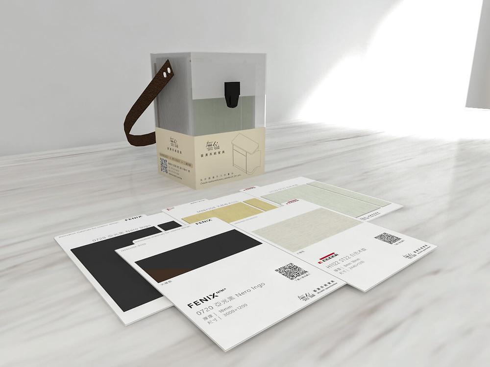 系統板樣品盒 型錄