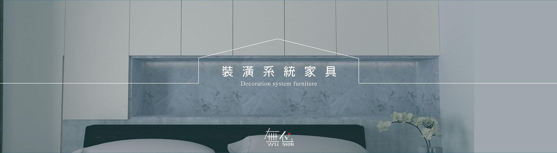 nwe-無心官網banner-05.jpg