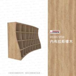 H3331-ST10-內布拉斯橡木