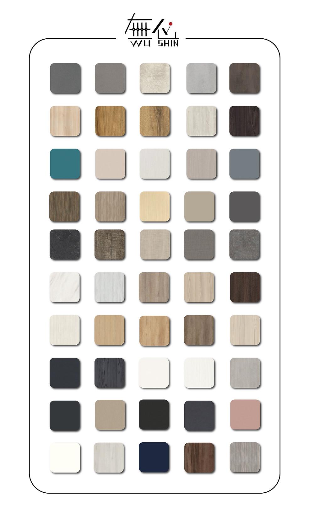 系統板材配色