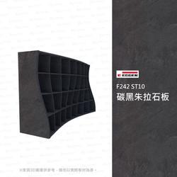 F242 ST10 碳黑朱拉石板