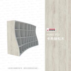 H1401-ST22-卡希納松木
