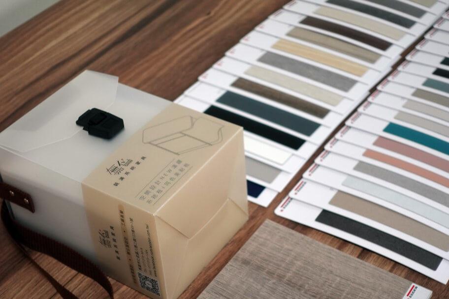 多色樣品盒 系統家具