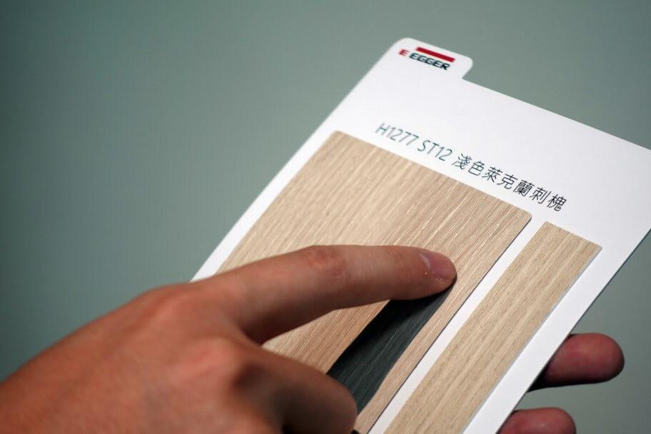 木紋面 木紋美耐板 木紋封邊