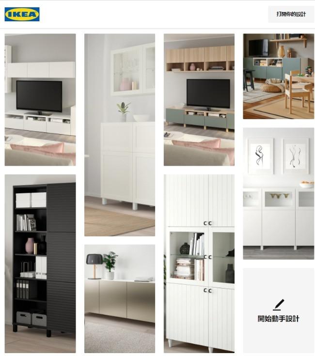 IKEA家具