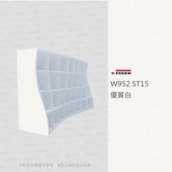 W952-ST15-優質白