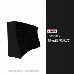 U999-ST19-消光曜黑木紋