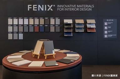 圖片來源|FENIX富美家.jpg