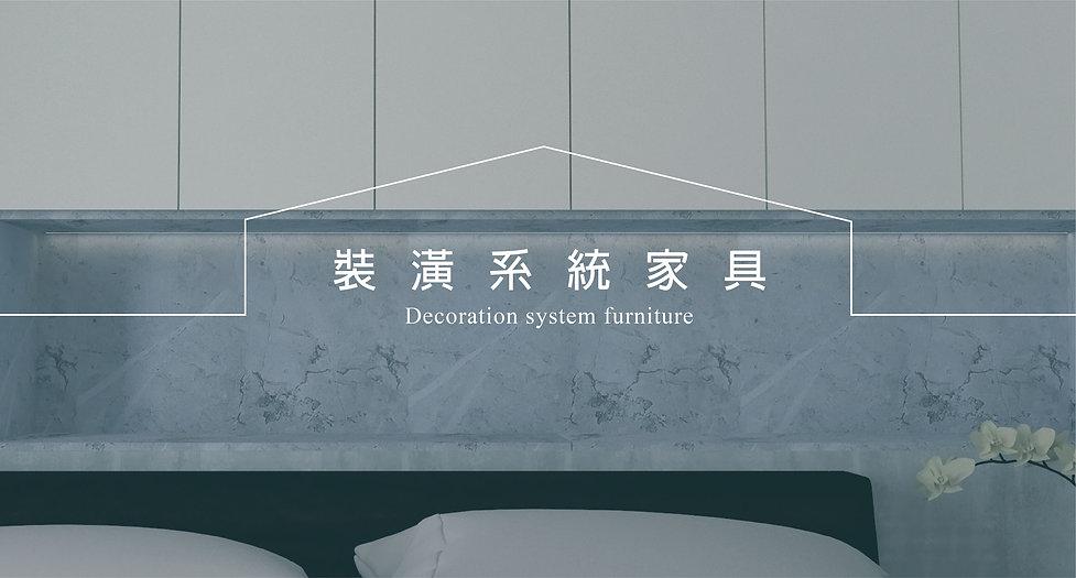 無心官網banner-手機板-18.jpg