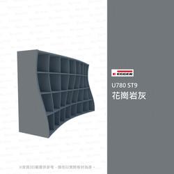 U780-ST9-花崗岩灰
