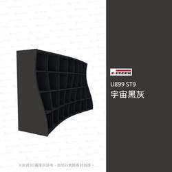 U899-ST9-宇宙黑灰