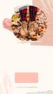 Na grafice do relacji Insta Story na Instagramie zdjęcie w okrągłej ramce, przedstawiające nogi w legginsach w czerwoną kratę i butach traperach, beżowych. Stoją na suchych liściach. Tekst: Na grafice utrzymanej w beżowych, jasnych, neutralnych kolorach, znajduje się wycięte zdjęcie przedstawiające rudowłosą kobietę w kurtce i szaliku , stojącą na tle łąki podczas jesieni. Tekst na grafice: Najlepsze Jesienne destynacje. Planujesz jesienny wyjazd? Przeczytaj koniecznie. Darmowe grafiki na www.migato.pl