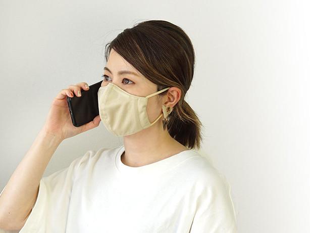 medi+洗える抗菌布製マスク アクティブメッシュサイドポケット付き 2枚入