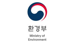 환경부, 포장재에 도포·첩합 및 바이오재질 표시 신설