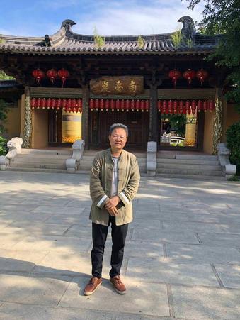 WeChat Image_20180515093958.png