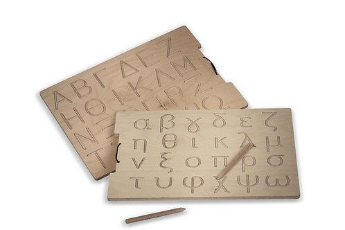 Ξύλινη πινακίδα προγραφής δύο όψεων με κεφαλαία και πεζά ελληνικά γράμματα