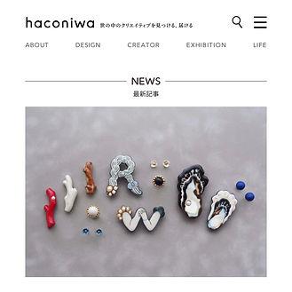 haconiwa.JPG