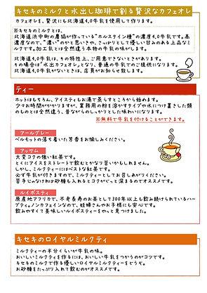 ◎旅人珈琲.014.jpeg