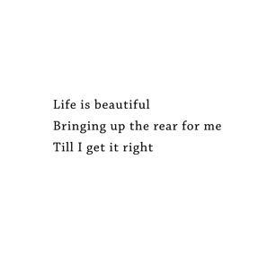 Haiku #1