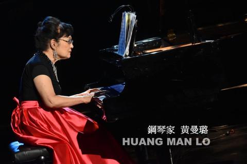 HUANG MAN LO  钢琴老师 黄曼璐.jpg