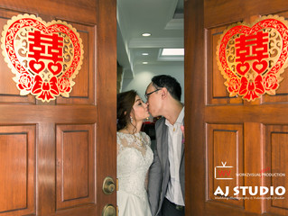 YC & Siew Mun Wedding