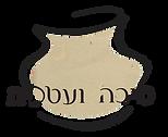 לוגו סטודיו 2.png