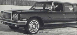1982 me and prototyp of limousine
