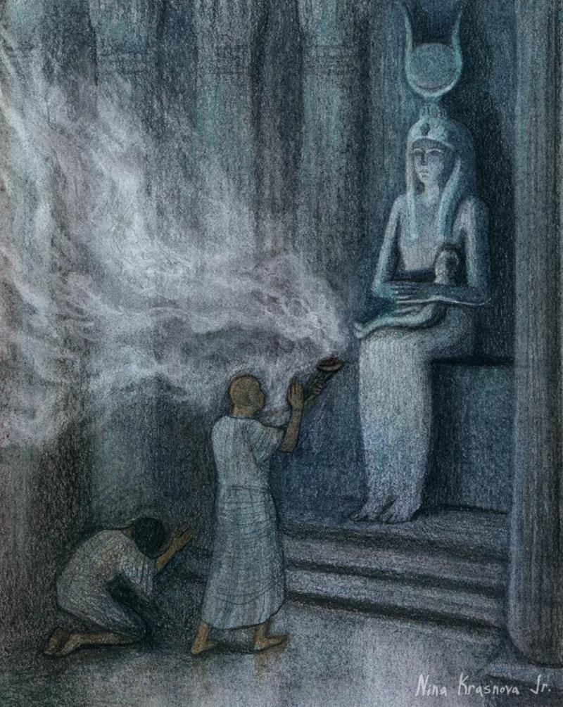 Храм Изиды