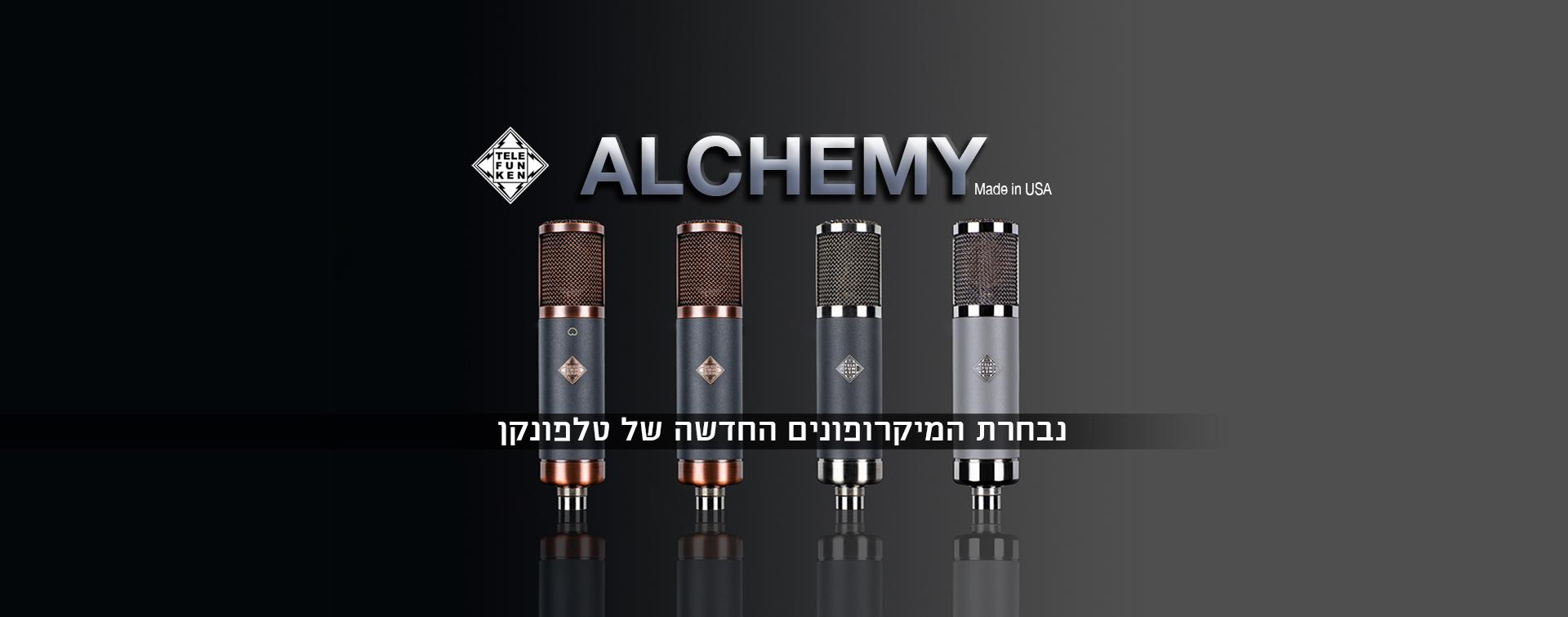 telefunken Alchemy