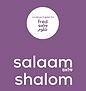 salaam_shalom_logo.png