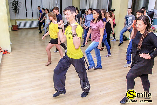 хастл научиться танцевать | школа танцев Смайл