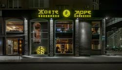 metra-studio_дизайн_ресторана_Киев