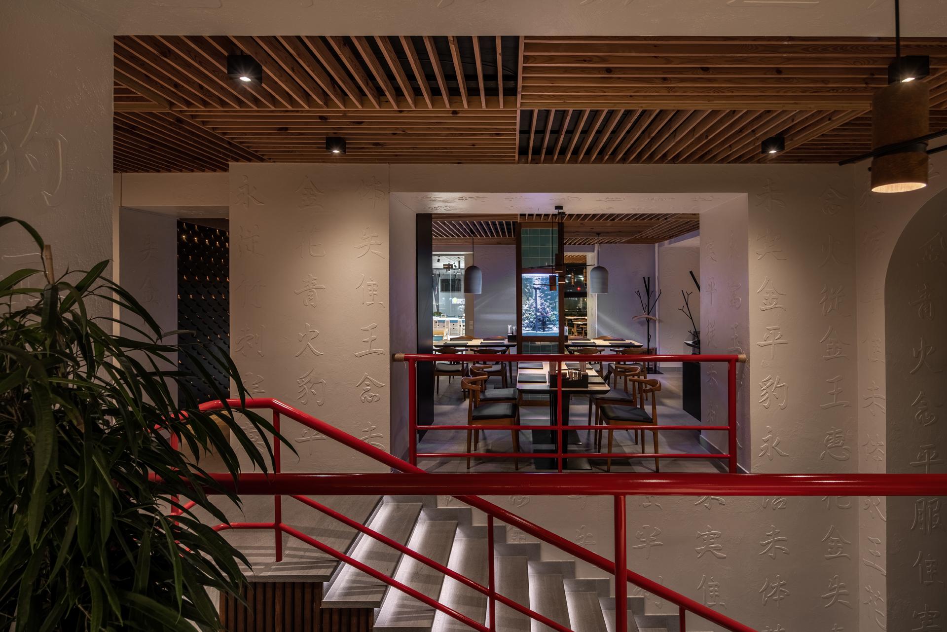 metra-studio_contemporary_restaurant_des