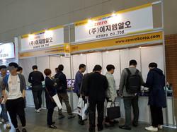 ezmro korea pack 2018-1