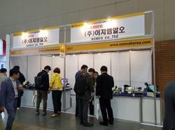 ezmro korea pack 2018-2
