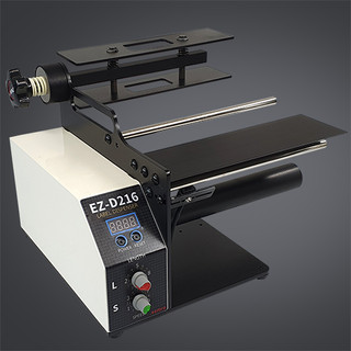 LABEL DISPENSER EZ-210D