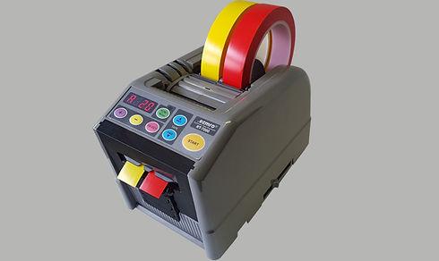 tape dispenser RT-7000.jpg