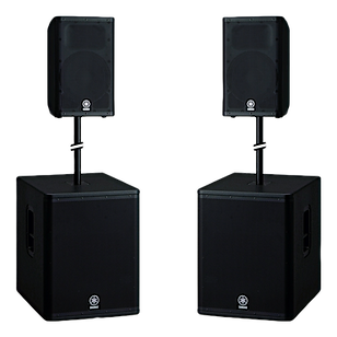 Yamaha_DXR12_DXS15_actieve_luidsprekerse