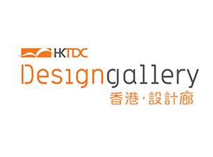 designgallery logo.jpg