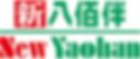 New Yaohan Logo.png