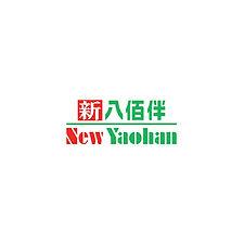 new yaohan.jpg