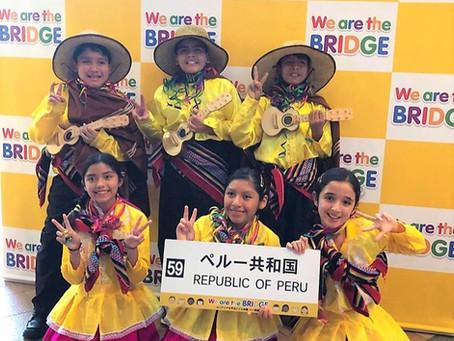 APCC - Japón