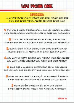 cansounié_atalié_nux10